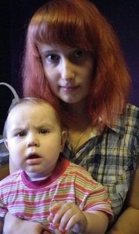 Анастасия Шелухина, 30 ноября , Уфа, id134994392