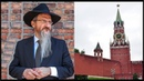 Фальстарт раввина из Москвы Новости Хазарского каганата от Эдуарда Ходоса №48 от 18 11 2018