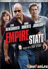 Смотреть Эмпайр Стэйт / Empire State онлайн
