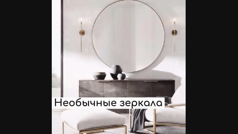 Делаем интерьер стильным-Идеальный ремонт