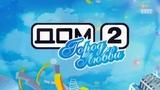 ДОМ-2 Город любви 1374 день Вечерний эфир (13.02.2008)