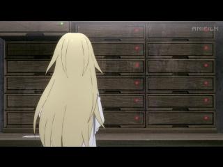 5 - Ангел кровопролития / Satsuriku no Tenshi (Баяна, hAl) | AniFilm