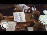 А.Шнитке. Кончерто-гроссо для виолончели и скрипки с оркестром. Олег Каган и Наталья Гутман (1985)