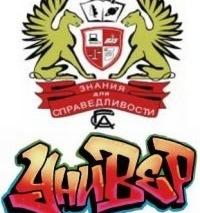 Курсовые Эссе Дипломы Штудирование СГА ВКонтакте Курсовые Эссе Дипломы Штудирование СГА
