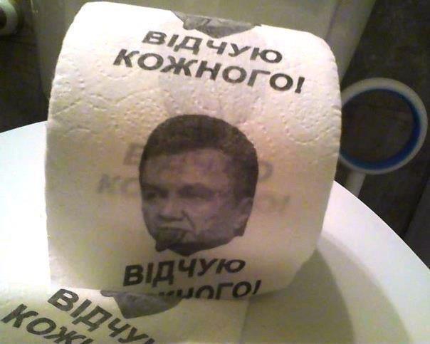 Янукович и Путин вновь оказались в центре скандала с плагиатом - Цензор.НЕТ 6509