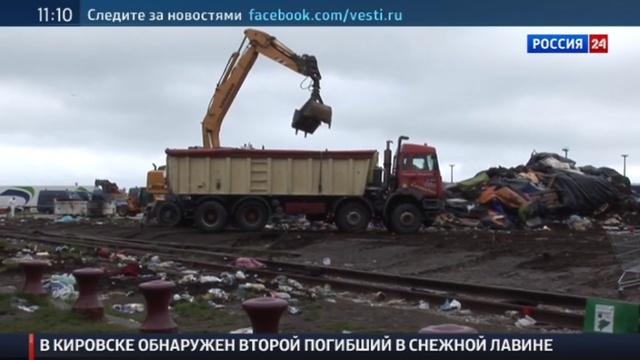 Новости на Россия 24 • Французы выселяют лагерь, немцы атакуют автобус с беженцами