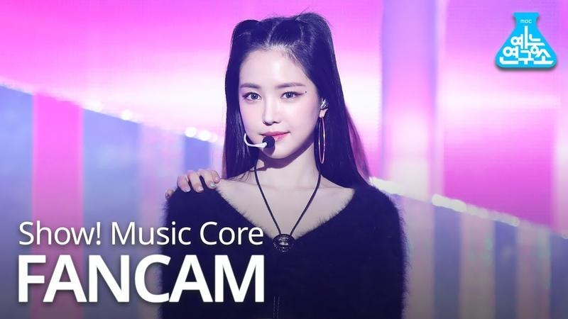 [예능연구소 직캠] APINK - Eung Eung (SON NA EUN), 에이핑크 - %%(응응) (손나은) @Show Music core 20190112