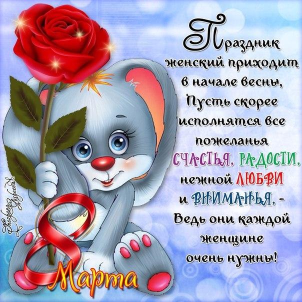 http://cs311319.vk.me/v311319150/aa17/9wxlT3zzILs.jpg