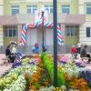 Mbuk Rayonny-Dom-Kultury