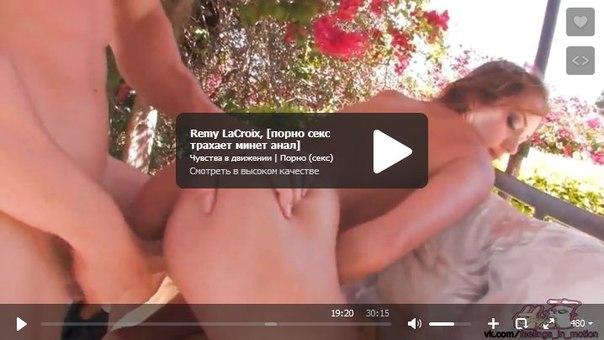 молодые секс порно эротика: