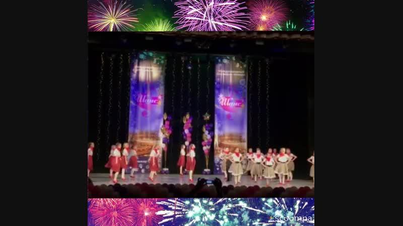 Ковбойский танец 2019 г