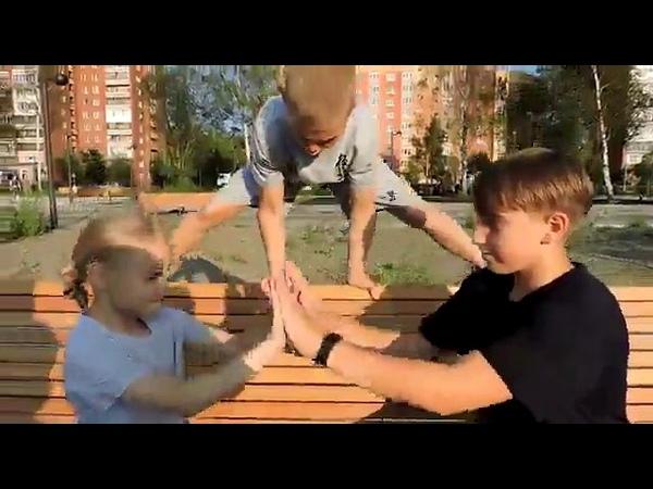 Street Workout children Воркаут дети