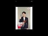 180817 EXO Yixing Lay @ Dianping App Must Eat List