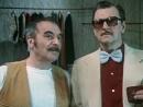 2 серия. Великая магия. (комед. телеспектакль). (Театр имени Евгения .Вахтангова). 1980 год.