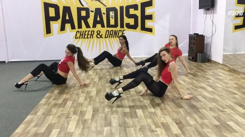 High Heels | Strip | Perm | Paradise Studio | Танцы Пермь