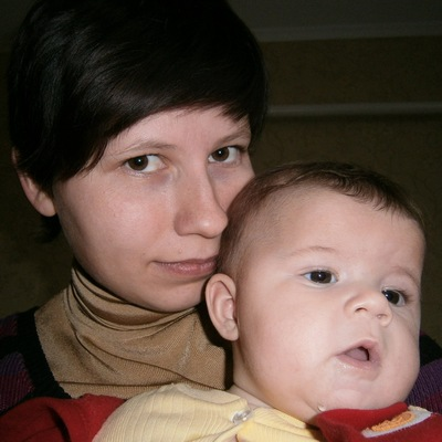 Аня Гайдук, 27 декабря 1992, Киев, id225575453