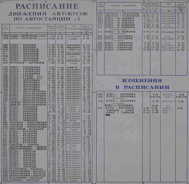 Обратные рейсы из улан-удэ в челябинск