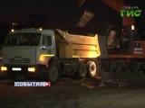 Коммунальная авария в Кировском районе Самары