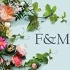 """Flowers & More"": букеты, свадьбы, декор"