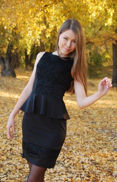 Dina Mendybaeva, 26 августа , Екатеринбург, id85035898
