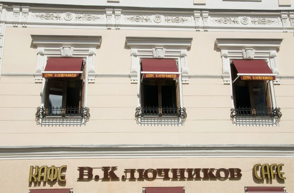 Аниме магазин в Казани: отзывы в интернете, телефоны