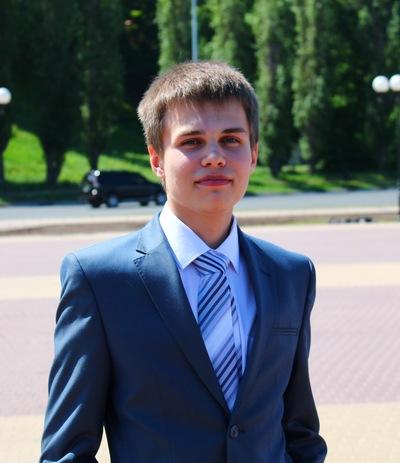 Илья Макарцев