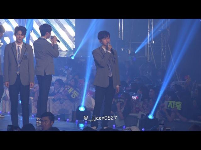 170702 프로듀스101시즌2 피날레콘서트 이자리에(Always) (김재환 focus)