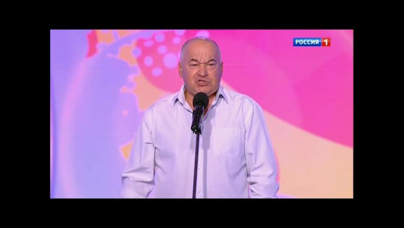 Игорь Маменко-мода и женщины. Новый номер 30. Без носовых платков не смотреть