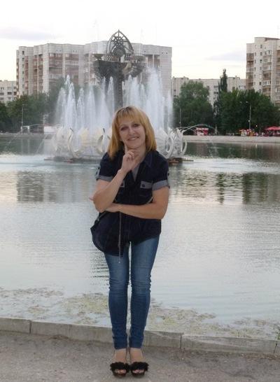 Алена Земскова, 7 октября 1990, Самара, id196161107