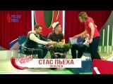 Стас Пьеха в утреннем шоу #РусскиеПерцы