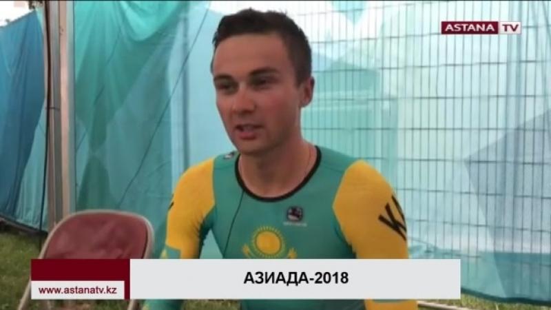 Велошабандоз Алексей Луценко Азиада-2018 екі дүркін чемпионы атанды