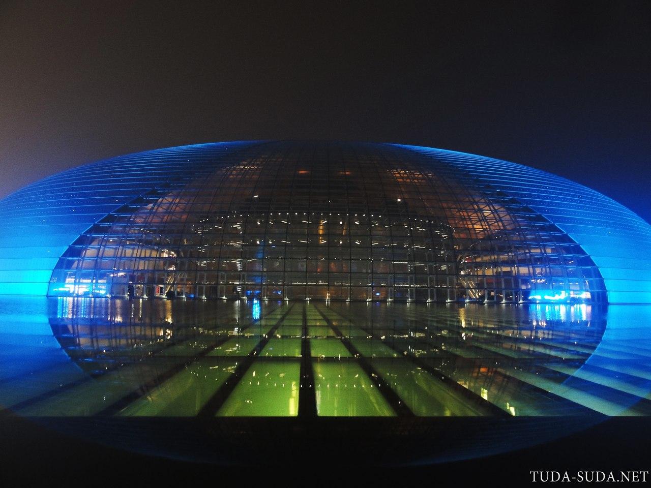 Здание пекинской оперы фото
