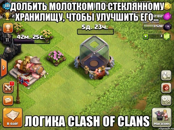 clash of clans картинки смешные