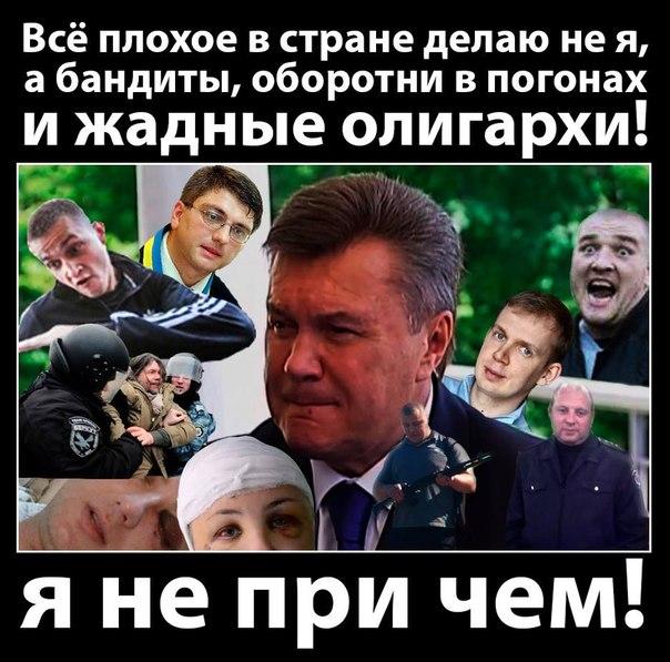 """В срыве кино про Межигорье милиция видит только """"коллективное хулиганство"""" - Цензор.НЕТ 4589"""