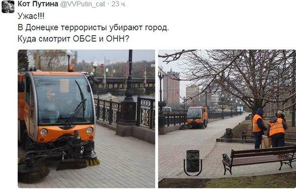 новости севастополя сегодня свежие видео пульс города онлайн