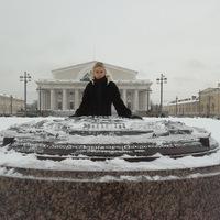 Евгения Ставицкая