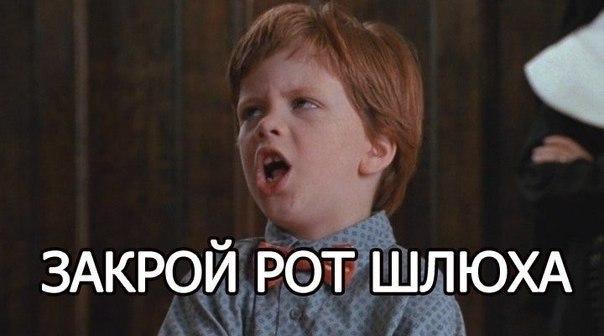 девочкой своею ты: