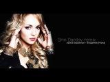Арина Бережная - Эпидемия (Мама) (Grin Danilov remix)