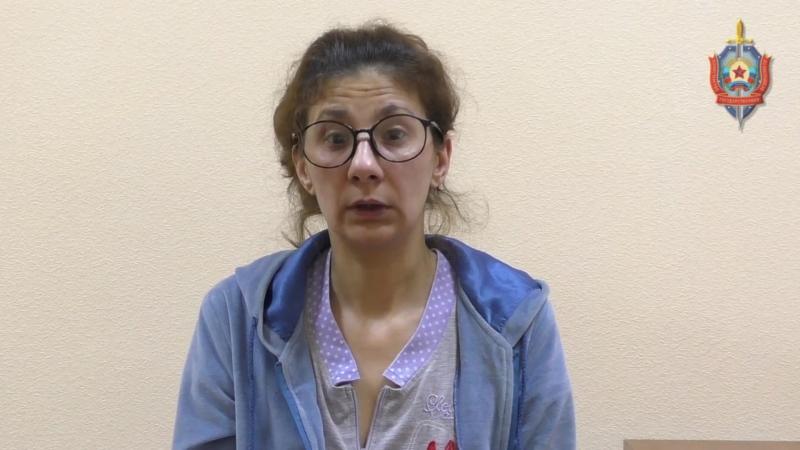 Агент СБУ «Тамила» задержана с поличным при попытке собрать сведения о кадровом составе МГБ ЛНР