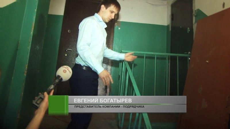 Пандус и подъемник для инвалида-колясочника оборудуют в многоэтажке Вологды