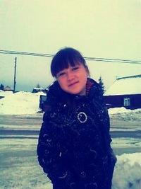 Марина Ахмадеева, 3 февраля , Уфа, id211824295
