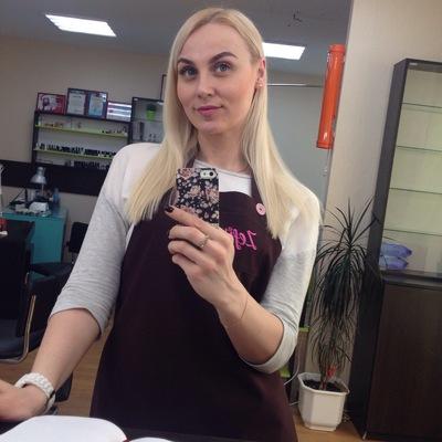 Анна Лубягина