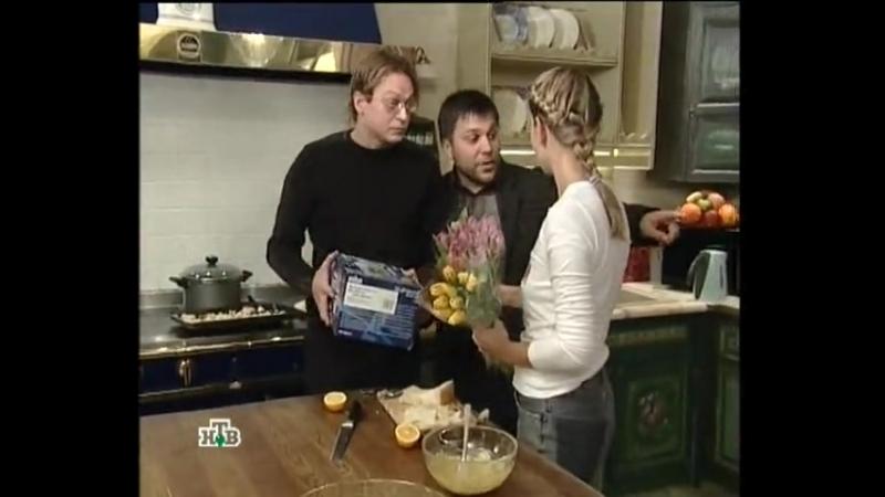 Едим дома (НТВ,12.03.2006)