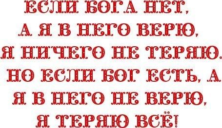 Верховная Рада приняла закон о режиме военного положения - Цензор.НЕТ 2470