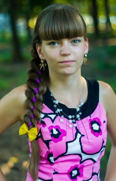 Дашулька Соловьева, 21 февраля , Самара, id56089662