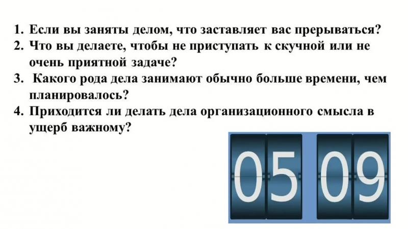 Фильм Практикум номер 3