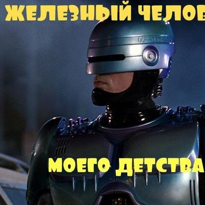 Артём Кириенко, 14 июня 1999, Киев, id203171872