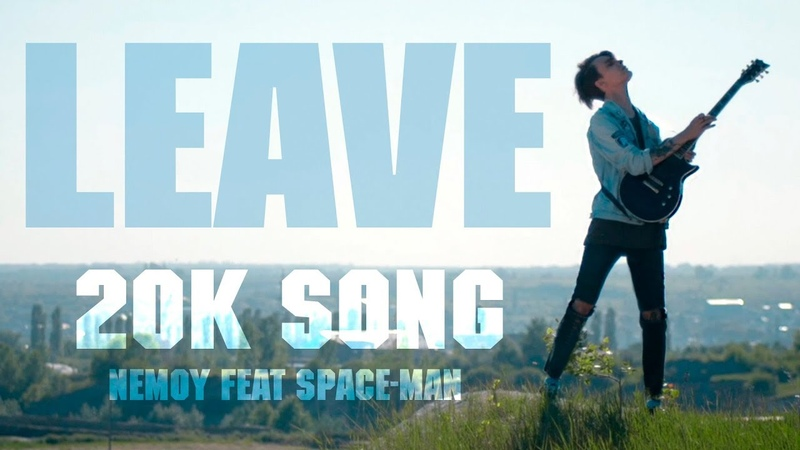 NEMOY feat SPACE-MAN - LEAVE