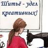 КУРСЫ ВЫСОКОТОЧНОГО КРОЯ по Злачевской в Рязани