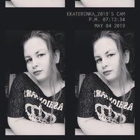 Львова Екатерина